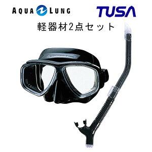 TUSA(ツサ) 軽器材2点セットスプレンダイブ2ブラックシリコン M-7500QBアクアラングマイスタースノーケルスキューバダイビング・シュノーケリング