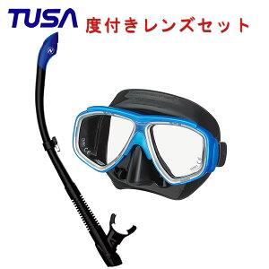 TUSA(ツサ) 度付きレンズ軽器材2点セットスプレンダイブ2ブラックシリコン M-7500QBAQUALUNG アクアラング ヴァリオスノーケルスキューバダイビング・シュノーケリング