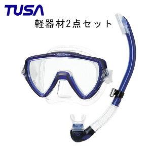 TUSA ツサ 軽器材2点セットヴィジオウノ マスク M-19US-TUSA プラチナ2 スノーケルスキューバダイビング シュノーケリング