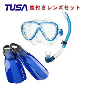 TUSA(ツサ) 度付きレンズ軽器材3点セットフリーダムワン マスク M-211US-TUSA プラチナ2 スノーケル リブレーターテン フィン SF-5000 SF-5500スキューバダイビング・シュノーケリング
