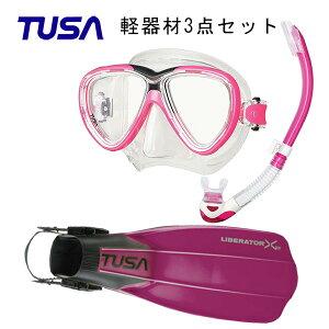 TUSA(ツサ) 軽器材3点セットフリーダムワン マスク M-211US-TUSA プラチナ2 スノーケル SP170リブレーターテン フィン SF-5000 SF-5500スキューバダイビング・シュノーケリング