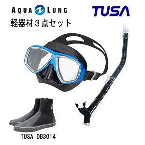 TUSA(ツサ) 軽器材2点セットブラックシリコン M-7500QBアクアラング マイスター スノーケルTUSA ロングブーツスキューバダイビング・シュノーケリング