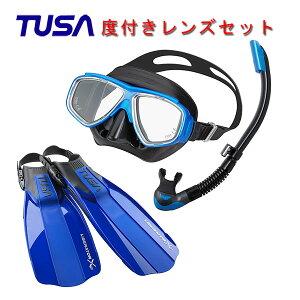 TUSA(ツサ) 度付きレンズ軽器材3点セットスプレンダイブ2ブラックシリコン M-7500QBUS-TUSA プラチナ2 スノーケルリブレーターテン SF-5000 SF-5500スキューバダイビング・シュノーケリング