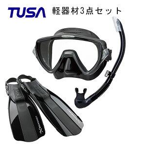 TUSA ツサ マスク スノーケル フィン3点セットヴィジオウノ マスク ブラックシリコン M-19QBUS-TUSA プラチナ2 スノーケルリブレーターテン フィン SF-5000 SF-5500スキューバダイビング シュノーケリ
