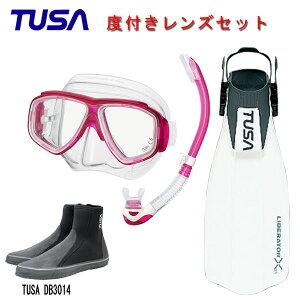TUSA(ツサ) 度付きレンズ軽器材4点セットスプレンダイブ2 M-7500US-TUSA プラチナ2 スノーケルリブレーターテンロングブーツスキューバダイビング・シュノーケリング