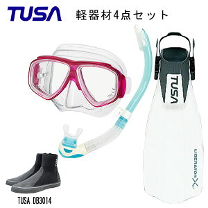 TUSA(ツサ) 軽器材4点セットスプレンダイブ2 M-7500US-TUSA プラチナ2 スノーケルリブレーターテンロングブーツスキューバダイビング・シュノーケリング