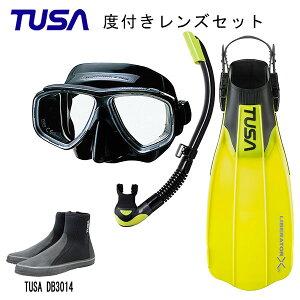 TUSA(ツサ) 度付きレンズ軽器材4点セットスプレンダイブ2 ブラックシリコン M-7500QBUS-TUSA プラチナ2 スノーケルリブレーターテンロングブーツスキューバダイビング・シュノーケリング