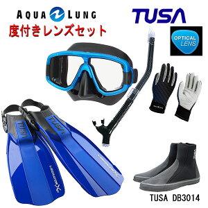 TUSA(ツサ) 度付きレンズ軽器材5点セットプラチナマスク M-20QBアクアラング マイスタースノーケルリブレーターテン フィンロングブーツアクアラング マリングローブ