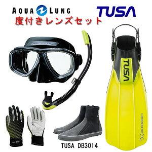 TUSA(ツサ) 度付きレンズ軽器材5点セットスプレンダイブ2 ブラックシリコン M-7500QBUS-TUSA プラチナ2 スノーケルリブレーターテンロングブーツマリングローブ