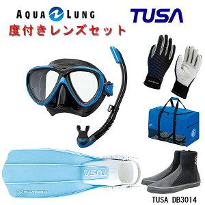 TUSA(ツサ) 度付きレンズ軽器材6点セットフリーダムワンマスク ブラックシリコン M-211QBUS-TUSA プラチナ2 スノーケルリブレーターテン フィンロングブーツアクアラング マリングローブメッシ