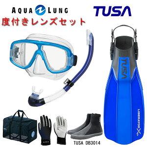 TUSA(ツサ) 度付きレンズ軽器材6点セットプラチナマスク M-20US-TUSA プラチナ2 スノーケルリブレーターテン フィンロングブーツアクアラング マリングローブメッシュバッグ