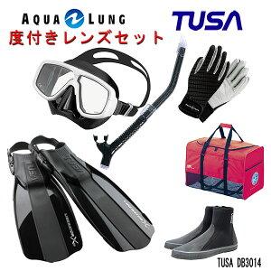 TUSA(ツサ) 度付きレンズ軽器材6点セットプラチナマスク M-20QBアクアラング マイスタースノーケルリブレーターテン フィンロングブーツアクアラング マリングローブメッシュバッグ