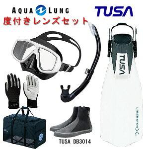 TUSA(ツサ) 度付きレンズ軽器材6点セットプラチナマスク ブラックシリコン M-20QBUS-TUSA プラチナ2 スノーケルリブレーターテン フィンロングブーツアクアラング マリングローブメッシュバッ