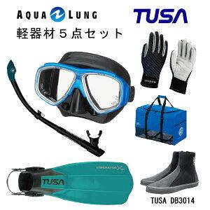 TUSA(ツサ) 軽器材6点セットスプレンダイブ2 ブラックシリコン M-7500QBAQUALUNG アクアラング ヴァリオスノーケルリブレーターテン フィンロングブーツアクアラング マリングローブメッシュバ