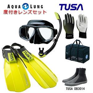 TUSA(ツサ) 度付きレンズ軽器材6点セットスプレンダイブ2 ブラックシリコン M-7500QBUS-TUSA プラチナ2 スノーケルリブレーターテンロングブーツマリングローブメッシュバッグ