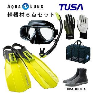 TUSA(ツサ) 軽器材6点セットスプレンダイブ2 ブラックシリコン M-7500QBUS-TUSA プラチナ2 スノーケルリブレーターテンロングブーツマリングローブメッシュバッグ