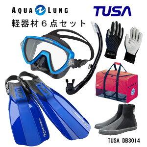 TUSA ツサ 軽器材6点セットヴィジオウノ マスク ブラックシリコン M-19QBUS-TUSA プラチナ2 スノーケルリブレーターテン フィンロングブーツアクアラング マリングローブメッシュバッグ