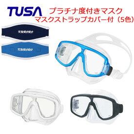 TUSA(ツサ)度付きレンズマスク PLATINA (プラチナ)M-20 男女兼用マスク シュノーケリング ダイビング マスク