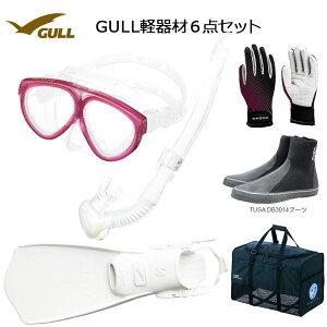 GULL(ガル)軽器材6点セットMANTIS5(マンティスファイブ)シリコン(GM-1035)カナールステイブル(GS-3171)レイラステイブル(GS-3173)ミュー・サイファー ブーツ(DB-3014) グローブ バッグメーカー在