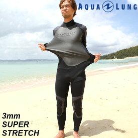 AQUALUNG/アクアラング 3mmウエットスーツ スーパーストレッチ メンズ [50205016]