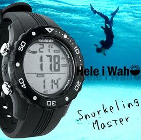 スノーケリングマスター HeleiWaho ヘレイワホ ダイバーズウォッチ 防水 腕時計 水深計 シュノーケリング ダイビング