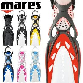 ダイビング フィン mares マレス エクストリーム軽器材 ストラップ オープンヒール