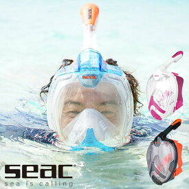 シアック/SEAC UNICA ユニーカ マスク フルフェイスマスク スノーケルマスク ダイビング