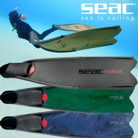 シアック/SEAC MOTUS モータス フィン スキンダイビング 素潜り ダイビング