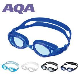 スイミングゴーグル AQA ウォーターランナー ワイド クリック3 KM-KM-1622 水中メガネ ゴーグル