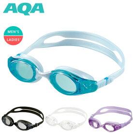 スイミングゴーグル AQA ウォーターランナー スマートクリック3 KM-1625 水中メガネ ゴーグル