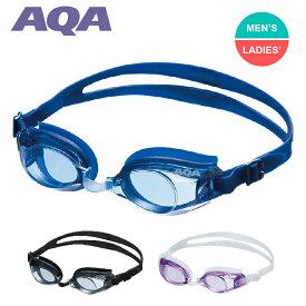 スイミングゴーグル AQA ウォーターランナーフィット プール 水中メガネ 男女兼用