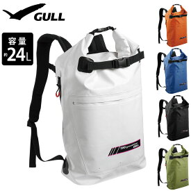 防水バッグ GULL/ガル ウォータープロテクトスノーケリングリュック2 防水 バックパック プールバッグ アウトドア