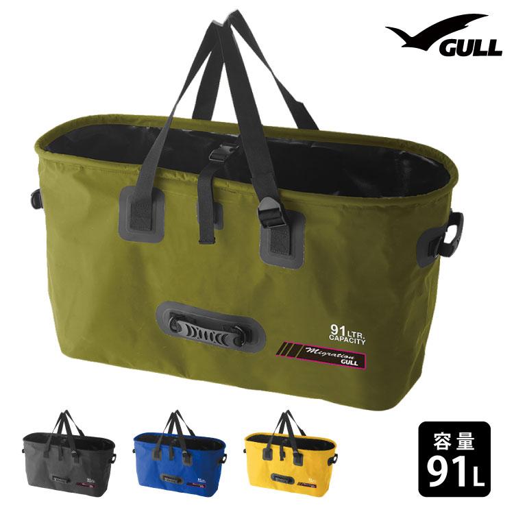 防水バッグ GULL/ガル ウォータープロテクトバッグトート3 91L 防水 トートバッグ プールバッグ アウトドア