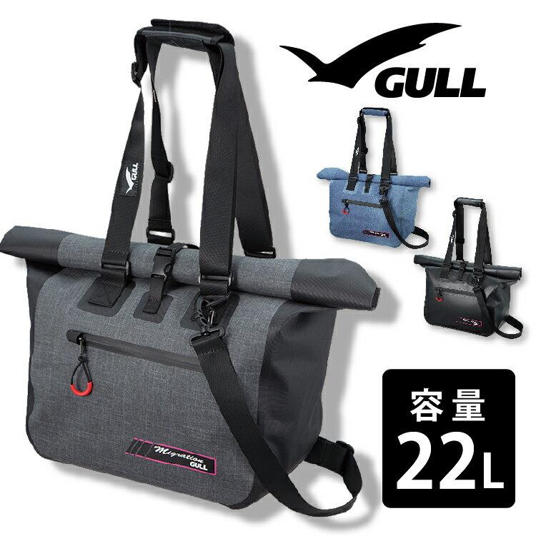 防水バッグ GULL/ガル ウォータープロテクトバッグトート ミドル2 22L 防水 トートバッグ プールバッグ アウトドア