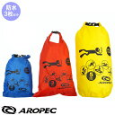 【防水 バック】AROPEC/アロペック Ultra Light Dry Bags(2/3/5L)3枚セット プルーフバッグ【DBG-WG503-SET】
