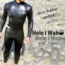 ウェットスーツ 3mm メンズ スキン ウエットスーツ HeleiWaho| スーツ ウェット フルスーツ サーフィン ダイビング ヘレイワホ フル シュノーケ...