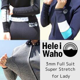 HeleiWaho ウェットスーツ 3mm フルスーツ レディース スーパーストレッチ
