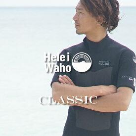 ウェットスーツ 3mm シーガル メンズ ウエットスーツ HeleiWaho ヘレイワホ CLASSIC クラシック