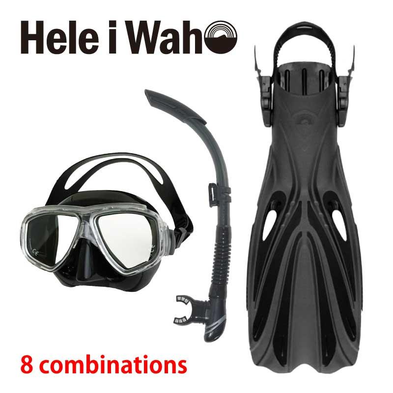 ダイビング マスク フィン スキューバダイビング 度付き 対応 軽器材 セット シュノーケル ブーツ 4点セット 軽器材セット 【noah2-kiki+-holo-slimfit】