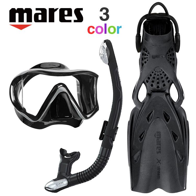 mares マレス スキューバダイビング マスク シュノーケル フィン ダイビング 軽器材 ブーツ 付 4点セット 軽器材セット 【i3-ERGOdry-Xstream-gripboot】
