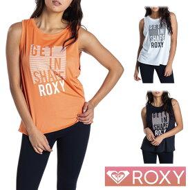 ROXY ロキシー ヨガウェア スポーツウェア レディース Tシャツ ノースリーブ タンクトップ ラッシュガード GET IN SHAPE ROXY RSL201523