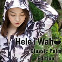 ラッシュガード レディース 長袖 UVカット ラッシュパーカー パーカー HeleiWaho Classic Palm 水着 体型カバー
