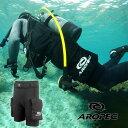 ウェットスーツ パンツ 2mm 大型サイドポケット Exploration 海 サーフィン プール ダイビング シュノーケル