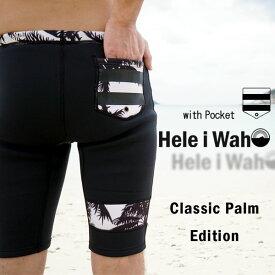 ウェットスーツ パンツ≪今だけプレゼント付き≫ウェットスーツ 2mm ショートパンツ メンズ ClassicPalm Limited Edition