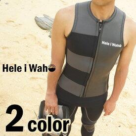ウェットスーツ タッパー HeleiWaho/ヘレイワホ 2mm ウエットスーツ ベスト メンズ