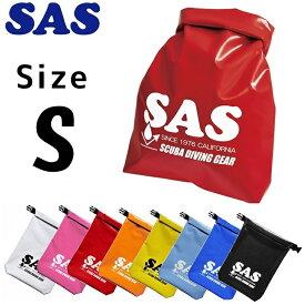 SAS ウォータープルーフバッグ2 Sサイズ【70025】