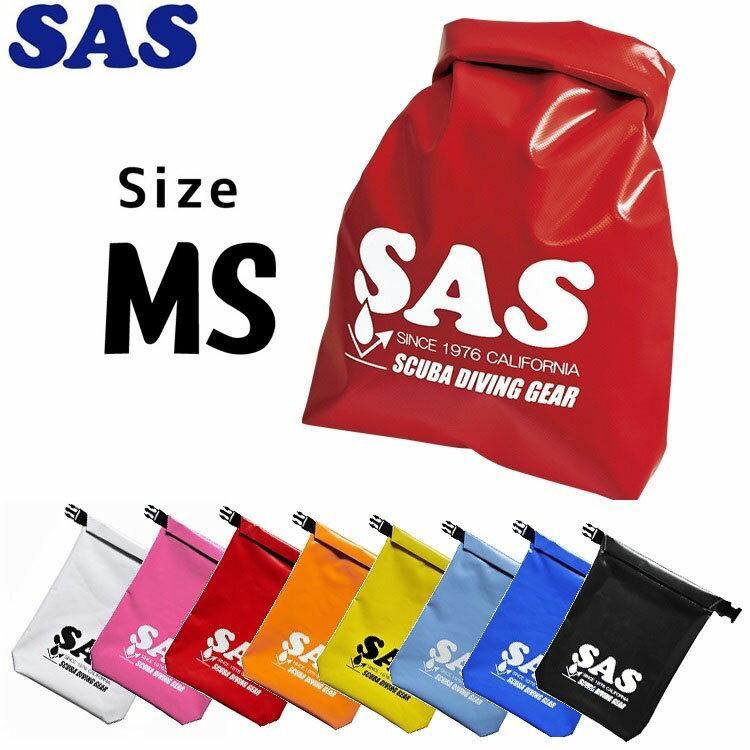 SAS ウォータープルーフバッグ2 MSサイズ【70026】