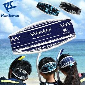 マスクストラップカバー REEF TOURER マスクストラップカバー RA5007[81003041] リーフツアラー