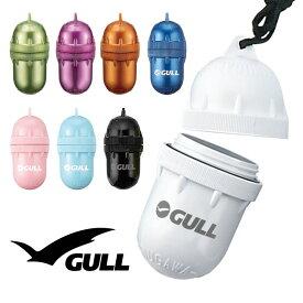 防水カプセル GULL/ガル GULL マリンカプセル 小物入れ 防水