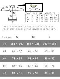 ラッシュガードレディースAROPEC/アロペック選べる10色着楽なラッシュガード長袖・レディース